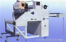 手续纸水性覆膜机,水性覆膜机,覆膜机
