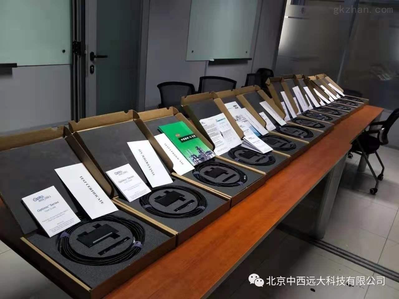 中西便携式余氯检测仪库号:M5060