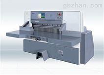 【供应】上海香宝切纸机香宝XB-8450V+精密切纸机