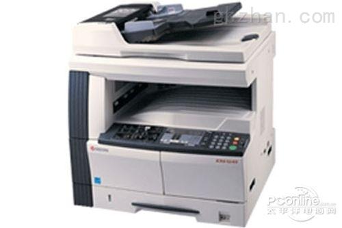 【供应】佳能彩色数码复合机 IR ADV C5030   佳能彩色复印机租赁