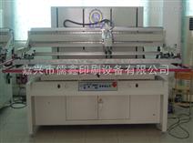 线路板丝印机