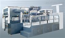 XLMY-1300A平压模切压痕机