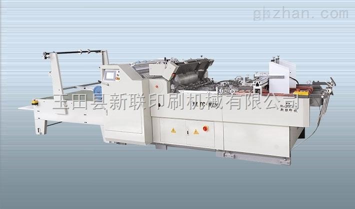 XLTC-1020/1450纸箱贴窗机