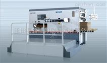 XLMY-1500/1300A瓦楞纸板模切压痕机