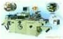 SJ-320型全自动连续不干胶模切机