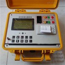 承裝、承修、承試變壓器變比測試儀數字式