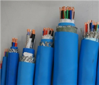ia-KYJVP防爆电缆本安型特种电缆