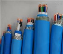 本安型特種電纜