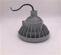 20w防爆led燈  led防爆燈防爆