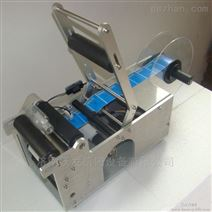 化妝品藥瓶貼標機沃發高配置機械
