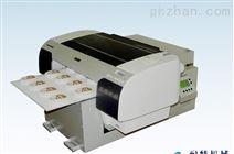 爱普生8色喷墨连供万能彩印机