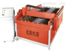 哈尔滨数控等离子切割机数控火焰切割机便携式切割机台式切割机.