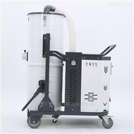 DL4000无尘车间专用工业吸尘器