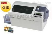 斑馬雙面打印機P420I超低價出售