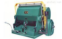 【供應】ML-1200全開平壓壓痕切線機