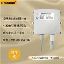 上海銘控:工業用無線溫濕度變送器傳感器