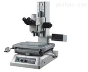 MM-800U工具显微镜
