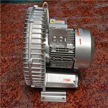 漩涡高压气泵RB-71D-3照相制版机专用