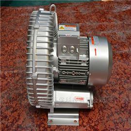 气泡清洗机专用高压风机 漩涡气泵