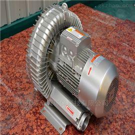 全风高压漩涡气泵生产厂家
