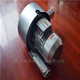 冷冻式干燥机使用高压风机