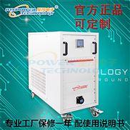 交流可调测试负载箱/大功率分段可调电阻箱
