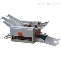 小型臺式折紙機-信函折紙機GB濟南冠邦