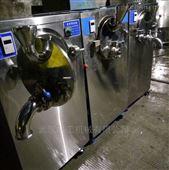 全自动绿豆沙冰生产线专用沙冰机