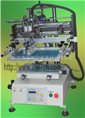 小平面丝网印刷机器