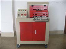 【供应】纸板开槽机 大滚筒式起沟机 无尘V槽机