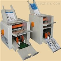 【供應】DZ-9 自動折紙機