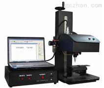 电化学打标机 电腐蚀打标机 850打标机