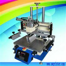小型丝网印刷机