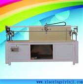 YS2400D多层纸皮包装盒丝印机,多层无纺布丝网印刷机