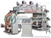 四色柔版印刷机 无纺布印刷机 塑料印刷机