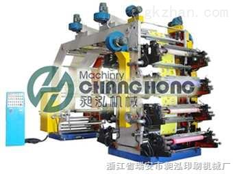 八色彩色柔版印刷机,八色柔印机