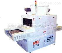 PCB专用紫外线干燥机