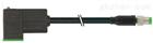 知名品牌:MURR带单阀连接器