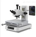 STM3020M 工具显微镜