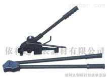 重型铁皮打包机/铁带捆扎机/手动钢带捆包机/铁皮带打包机