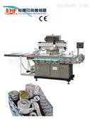 供应全自动丝印机、高速丝印机、单色全自动丝网印刷机