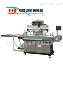 厂家直销新一代YF-460型全自动丝网印刷机,*裕辉。