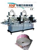 供应YF310型双色卷装数控全自动丝网印刷机,精度高,速度快。