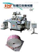 供应全自动丝网印刷机   单色可套色    全自动卷装丝网印刷机
