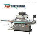 (专业品质)YF-460卷裝絲網全自动丝网印刷机,您的Z佳选择。