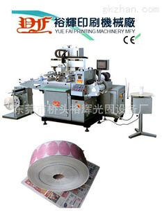 供应单色卷装全自动丝网印刷机 卷装全自动丝网印刷机 单色印刷机