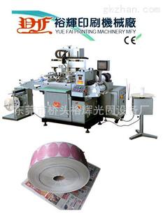 供应单色丝网印刷机   单色印刷机   全自动印刷机   单色卷对卷