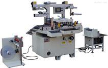 HMQ1200平压平模切机