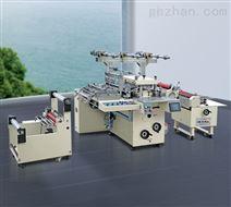 HMQ1080半自动平压平模切机