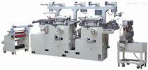 HMQ1550半自动平压平模切机